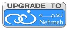 upgrade to nehmeh