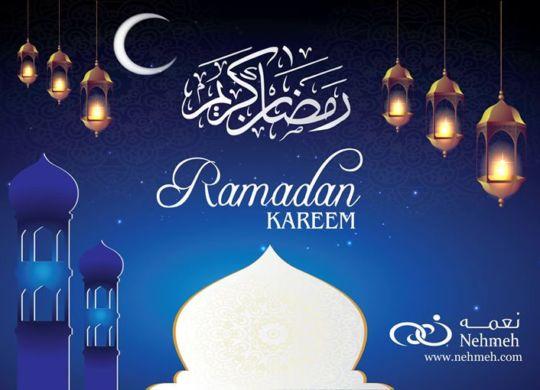 ramadan1438