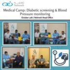 nehmeh-medical-camp-2017