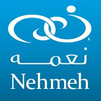 Heat Exchangers – Nehmeh