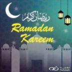 ramadan-kareem-2018
