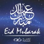eid-mubarak-2018