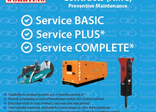 annual-maintenance-contracts-qatar
