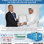 eurovent-first-doha-qatar
