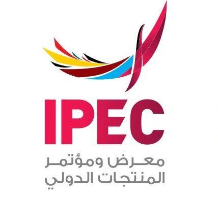 ipec2018