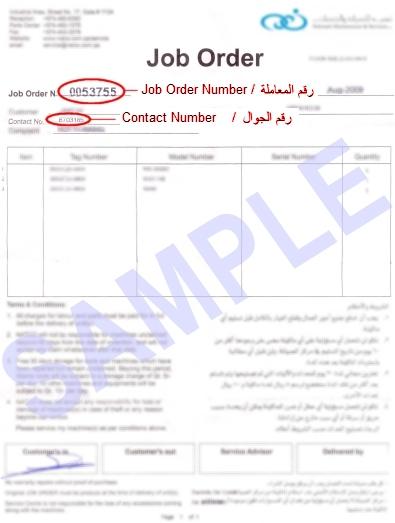 Job Order Sample