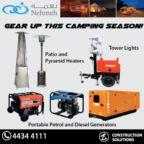 camping sm