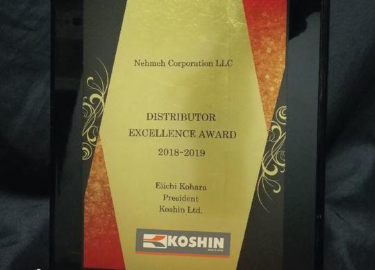 koshin-doha-qatar